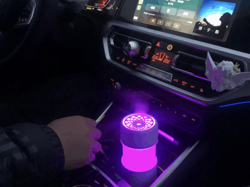 Best Car Essential Oil Diffusers